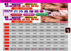 hogardemadera.com
