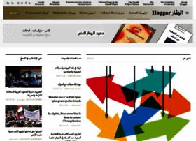 hoggar.org