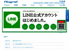 hogrel.com