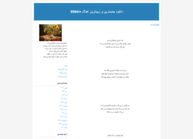 hohoalireza-music.blogfa.com