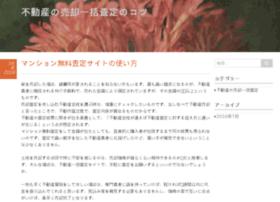 hoichoiwadio.com