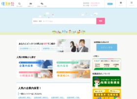 hoiku-navi.com