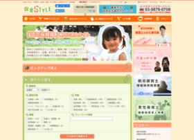 hoiku-style.com