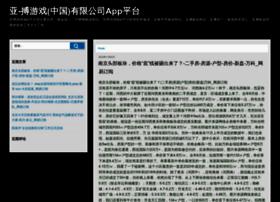 hojasdeolivo.com