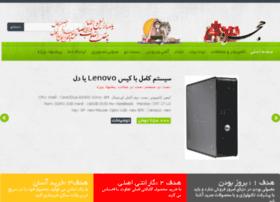 hojrah.com