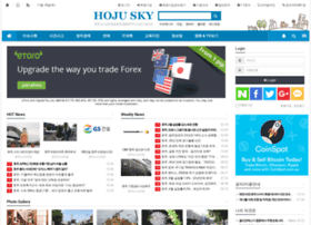 hojusky.com