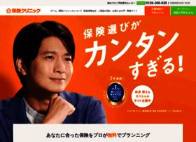 hoken-clinic.com