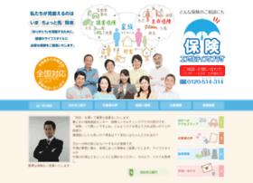 hoken-consult.co.jp