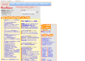 hoken-erabi.net