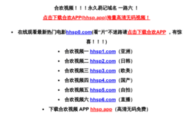 hoken83.net