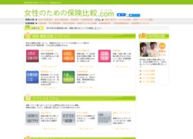 hokencom.net
