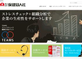 hokendohjin.co.jp