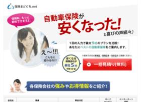 hokenmadoguchi.net