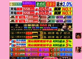 hokenmap.com