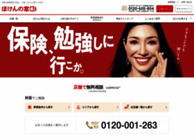 hokennomadoguchi.com