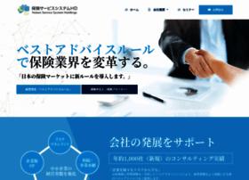 hokenss.co.jp
