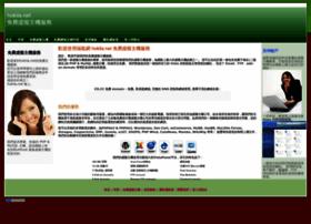 hokila.net