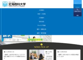 hokkai.ac.jp