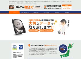 hokkaido-addww.com
