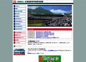hokkaido-hbf.jp