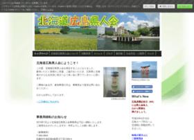 hokkaido-hiroshima.jimdo.com