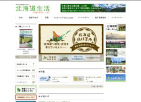 hokkaido-life.net