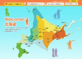 hokkaido-mice.net