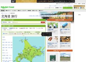 hokkaido.travel.rakuten.co.jp