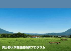hokkaido100.jp