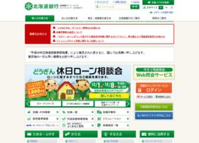 hokkaidobank.co.jp