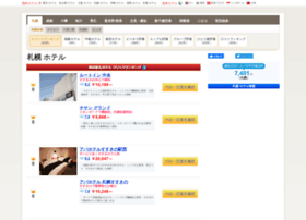 hokkaidohotel.ryogae.com