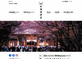hokkaidojingu.or.jp