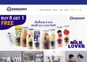 hokkaidomilk.com