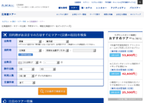 hokkaidotour.net