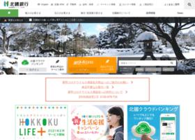hokkokubank.co.jp