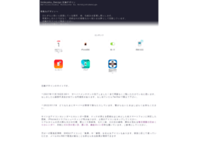 hokkyokudesign.com