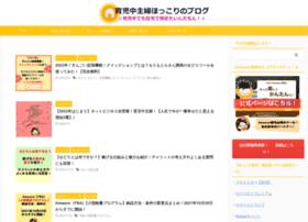hokomama.com