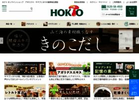 hokto-onlineshop.jp
