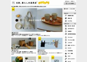 hokuohkurashi.com
