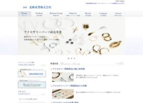 hokuosangyo.com