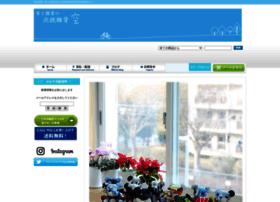 hokuozakka.com