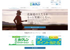 hokuren.or.jp