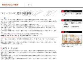 hokuriku-mun.org