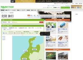 hokuriku.travel.rakuten.co.jp