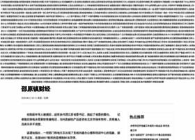 hokusei-japan.com