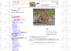 hokusetsu-ikimono.com