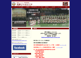 hokusetsu-seniors.com
