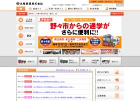 hokutetsu.co.jp