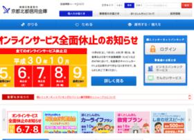 hokuto-shinkin.co.jp