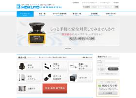 hokuyo-aut.co.jp